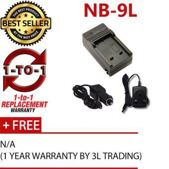 Harga NB-9L NB-9LH Battery Charger for Canon IXUS1000 IXUS530 IXUS520IXUS510 IXUS50S N2 N1 (2-In-1 Home / Car Charger)
