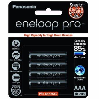 NEW! Panasonic Eneloop Pro Quick Charger 3-Color LED Pro AA Bundled with Eneloop AAA Pro Rechargeable Battery Malaysia