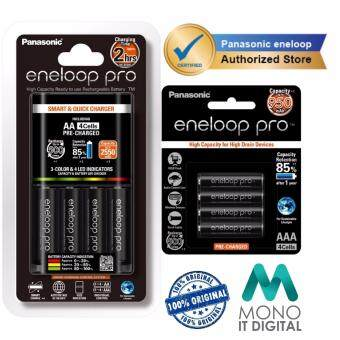 Harga NEW! Panasonic Eneloop Pro Quick Charger 3-Color LED Pro AA Bundledwith Eneloop AAA Pro Rechargeable Battery