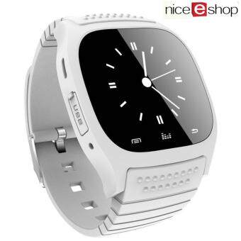 niceEshop Bluetooth Smart Wrist Watch Android Mobile Phone Watch, White