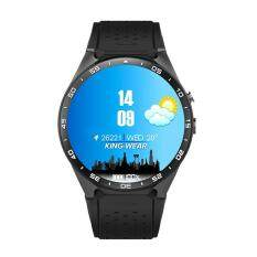 niceEshop KW88 3G WIFI Smartwatch Cell Phone All-in-One Bluetooth Smart Watch Android 5.1 SIM Card With GPS,Camera,Heart Rate Monitor,Google Map, Google Play