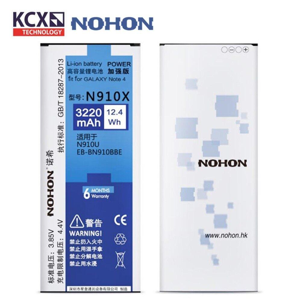 Kcx Technology New Arrival Hikaru Anti Glare Xiaomi Redmi Note 4 4x Clear Nohon Samsung Galaxy 3000mah Battery