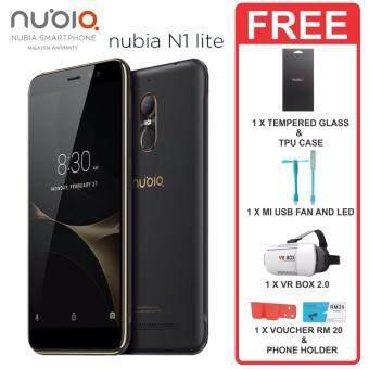 Malaysia Prices Nubia N1 Lite - 5.5