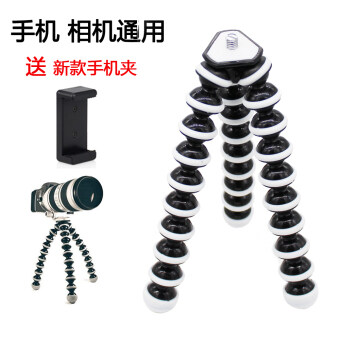 Octopus tripod large SLR micro single card camera octopus holder mobile phone camera stand portable self-timer Frame