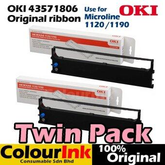 Harga OKI 43571806 Original Genius Ribbon Microline 1120/1190 (Twin Pack)