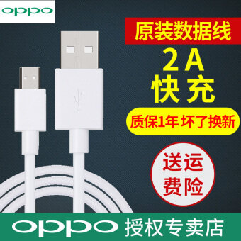 Harga OPPO original data cable A59 a37 A33 A57 oppoa53 data cable AndrewsUniversal Data Cable