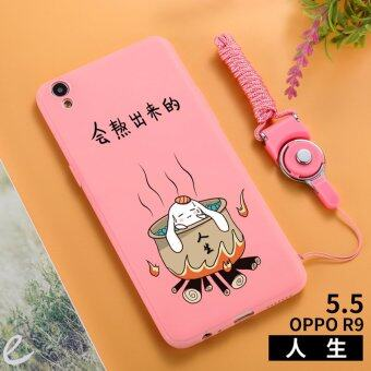 Oppor9 oppor9s r9plus phone shell mobile phone shell protective sleeve lanyard creative personality influx of men and women silicone soft case