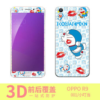 OPPOR9 R9M R9tm phone shell SILICONE soft shell drop resistance lovely 0PP0r9 female tide send steel blue film