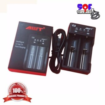 (ORIGINAL) AWT C2 2A Dual Slot Fast Charging Vape Battery Charger