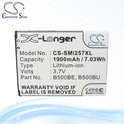 Original Cameron Sino Phone Battery Smi257xl Samsung Galaxy S4 Mini