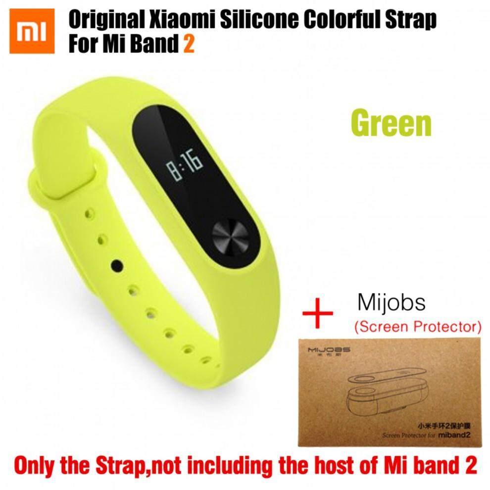 Fitur Original Colorful Xiaomi Mi Band 2 Strap Bracelet Bonus Screen Guard Accessories Replaceable Silicone Wristband