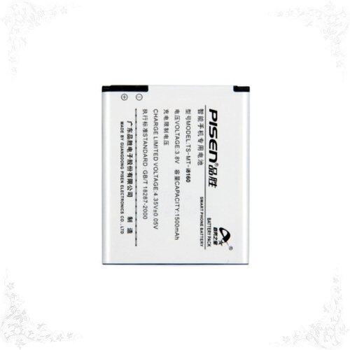 Original Pisen Mobile Phone Battery EB425161LU Samsung Galaxy SIII Mini I8190 Battery Warranty 1Year