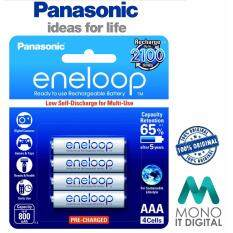 PANASONIC Eneloop AAA Battery Rechargeable 800mAh (Original) Malaysia