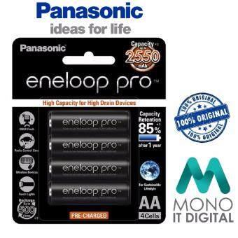 PANASONIC Eneloop Pro 4 x AA 2550mAh (BUNDLE 2 UNIT) Malaysia