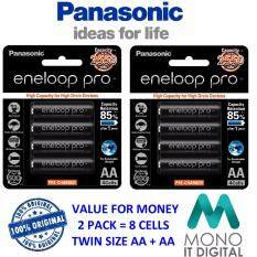PANASONIC Eneloop Pro 4 x AA 2550mAh (BUNDLE 2 UNIT) ORIGINAL Malaysia