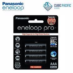 Panasonic Eneloop Pro 4pcs AAA 950mAh Battery (BK-4HCCE/4BT) Malaysia