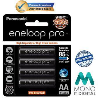 Harga Panasonic Eneloop Pro AA Battery Rechargeable 4x AA 2550Mah Battery(ORIGINAL)
