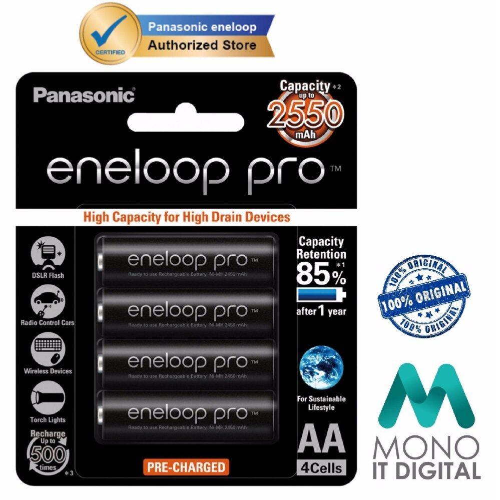 Panasonic Eneloop Pro AA Rechargeable 4x AA 2550Mah Battery (ORIGINAL) Malaysia