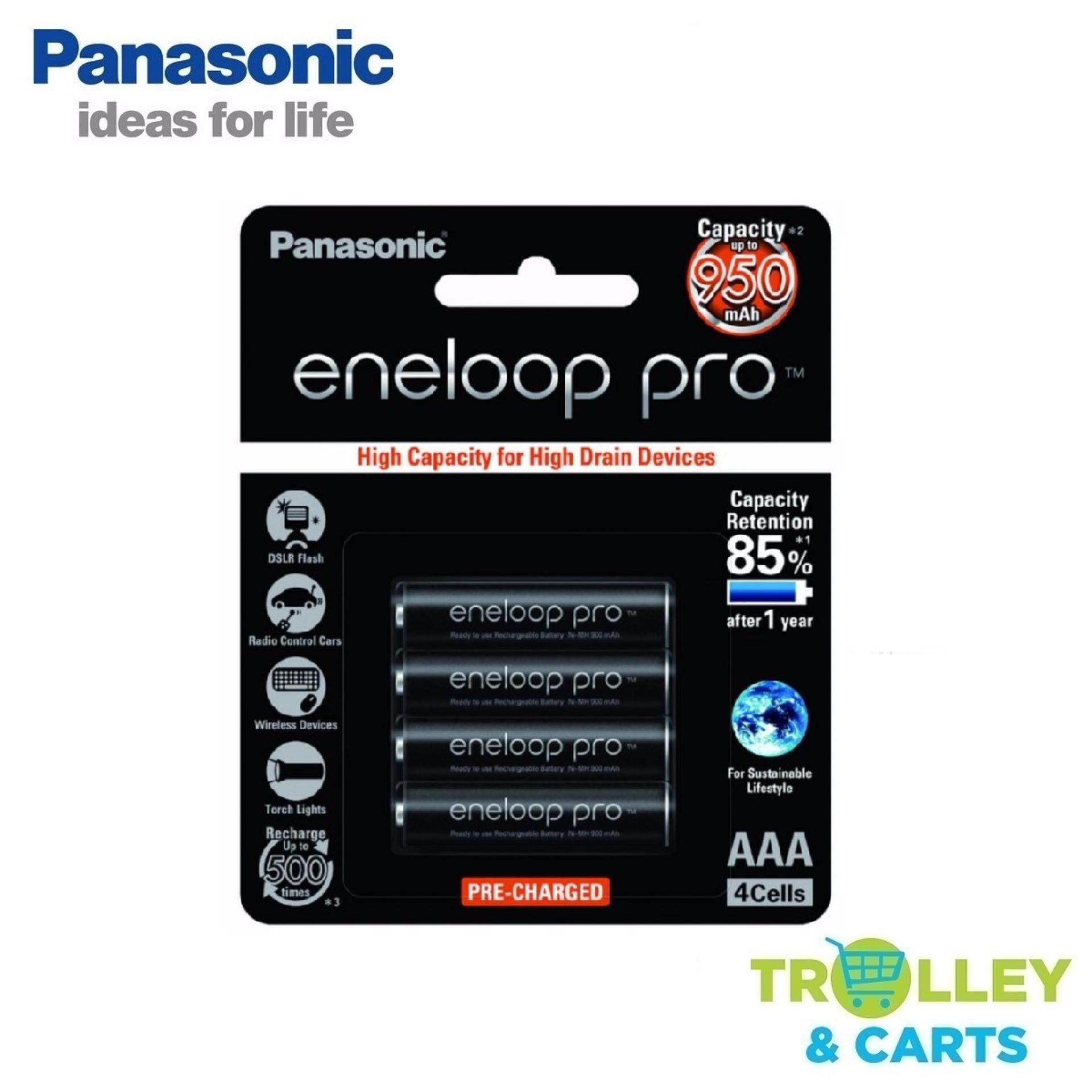 PANASONIC Eneloop Pro AAA Battery Rechargeable 4 x AAA 950mAh Batteries (ORIGINAL) Malaysia