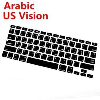 Welink Fashion Silicone Us Keyboard Cover Waterproof