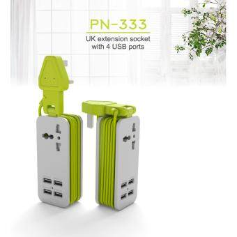 Pineng PN-333 Charger UK Extension Universal Socket with 4 USBPorts 5.1A Outputs and 1.5 Metre Power Cord Excellent For Home andTravel