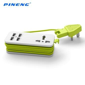 Pineng PN-333 Extension Socket (White)