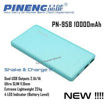 Pineng PN-958 10000mAh Ultra Slim Power Bank with Dual USB Output 2.1A/1A (Blue)