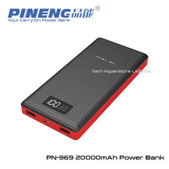 Pineng PN-969 20000mAh Dual USB Output Fast Charging Power Bank (Starlight Black)