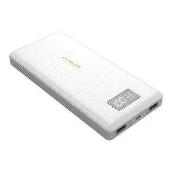 PINENG PN-969 20000mAh Lithium Polymer Power Bank (White)