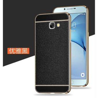Plating Leather Grain Soft TPU Case Cover for Samsung Galaxy C9 Pro