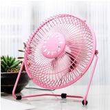 EvoGadgets Portable 7 Inch Low Noice USB Fan - Metal Frame and Aluminium Blades (Kipas Angin USB) - Pink