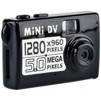 PRADO MAXGear Smallest Mini Webcam Spy Cam Y1000 5MP HD Video Camera Recorder DVR