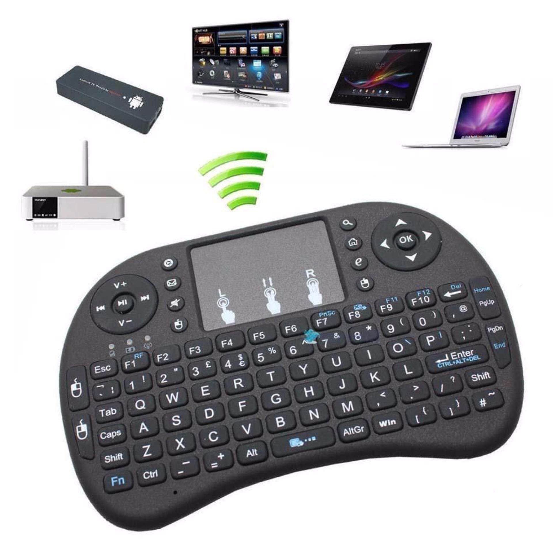 PREMIE Mini Wireless Keyboard With Mouse Combo Touchpad (Black)