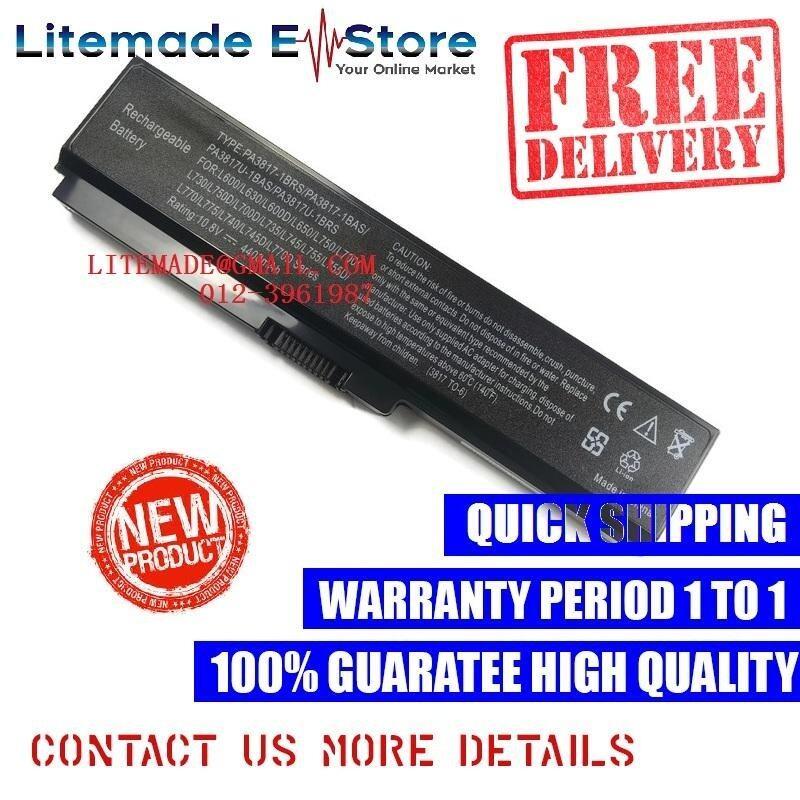 Replacment Laptop Battery For Toshiba Satellite C655-SP6009L