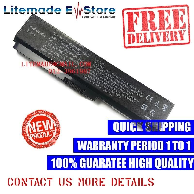 Replacment Laptop Battery For Toshiba Satellite P775D-S7302
