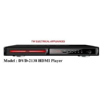 RICSON DVD PLAYER - HDMI (DVD2138)