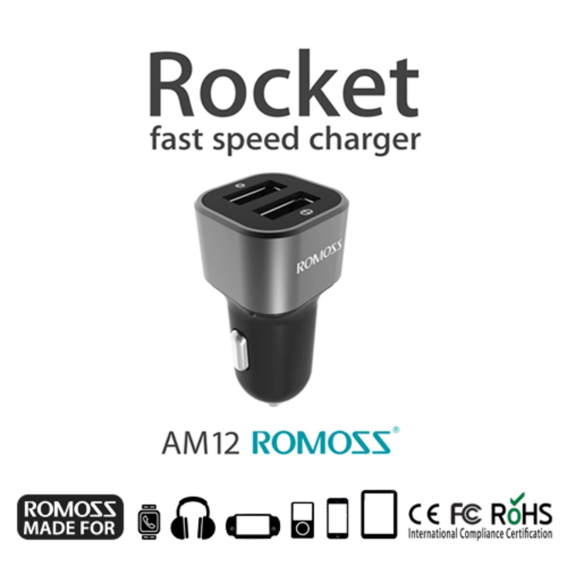 Romoss AM12 Dual USB Car Charger (Dark Grey)