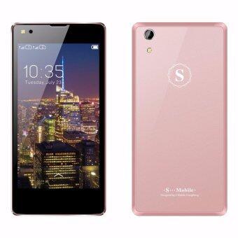 "S-Mobile HOT 2 8GB ROM micro-SD slot 2GB RAM 5\"" Quad-Core+1 Year Warranty"