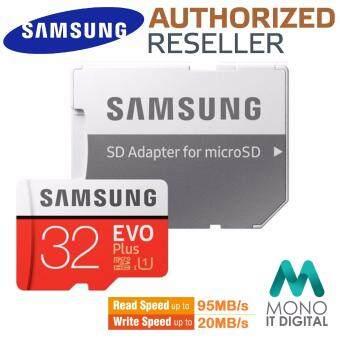 Samsung 32GB 95MB/s Micro SD Evo Plus Class 10 MicroSDHC UHS-I with FREE Adapter