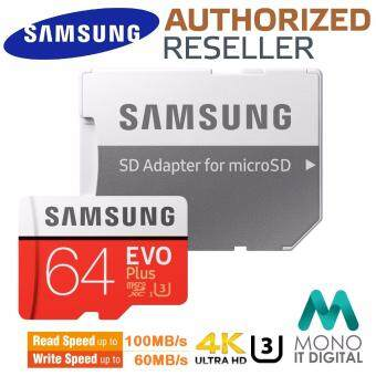Samsung 64GB 100MB/s Micro SD Evo Plus Class 10 MicroSDXC UHS-I U3 4K Memory Card with FREE Adapter