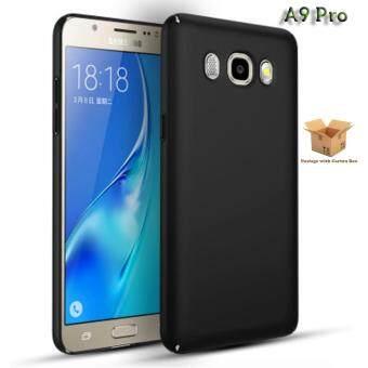Features Samsung A9 Pro Hard Casing Thin Fit Black Dan Harga Terbaru