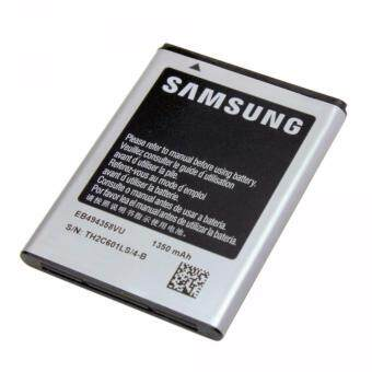Samsung Galaxy Ace Plus S5830 S7500 Battery