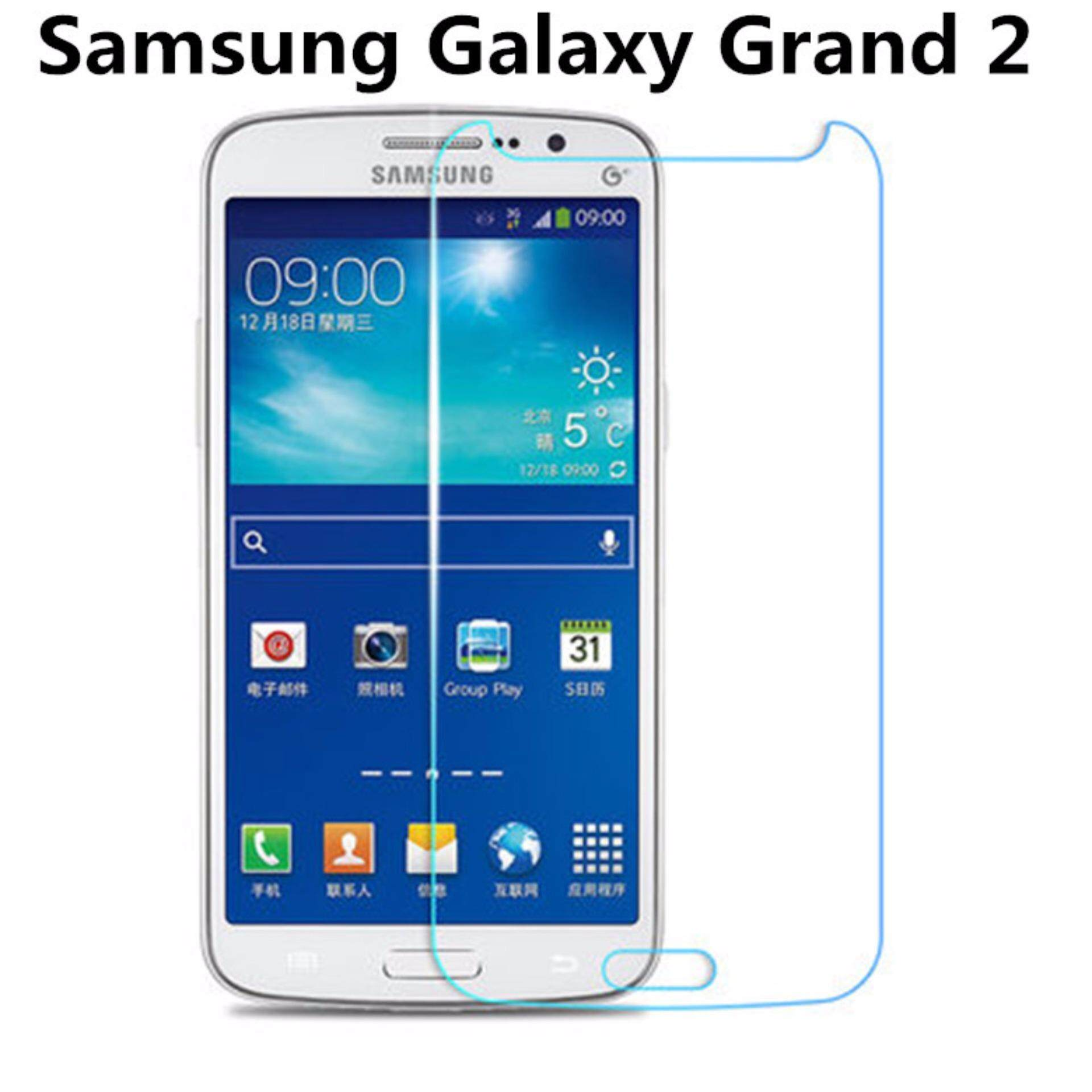 Samsung Galaxy Grand 2 Tempered Glass Screen Protector 9H Round Edges