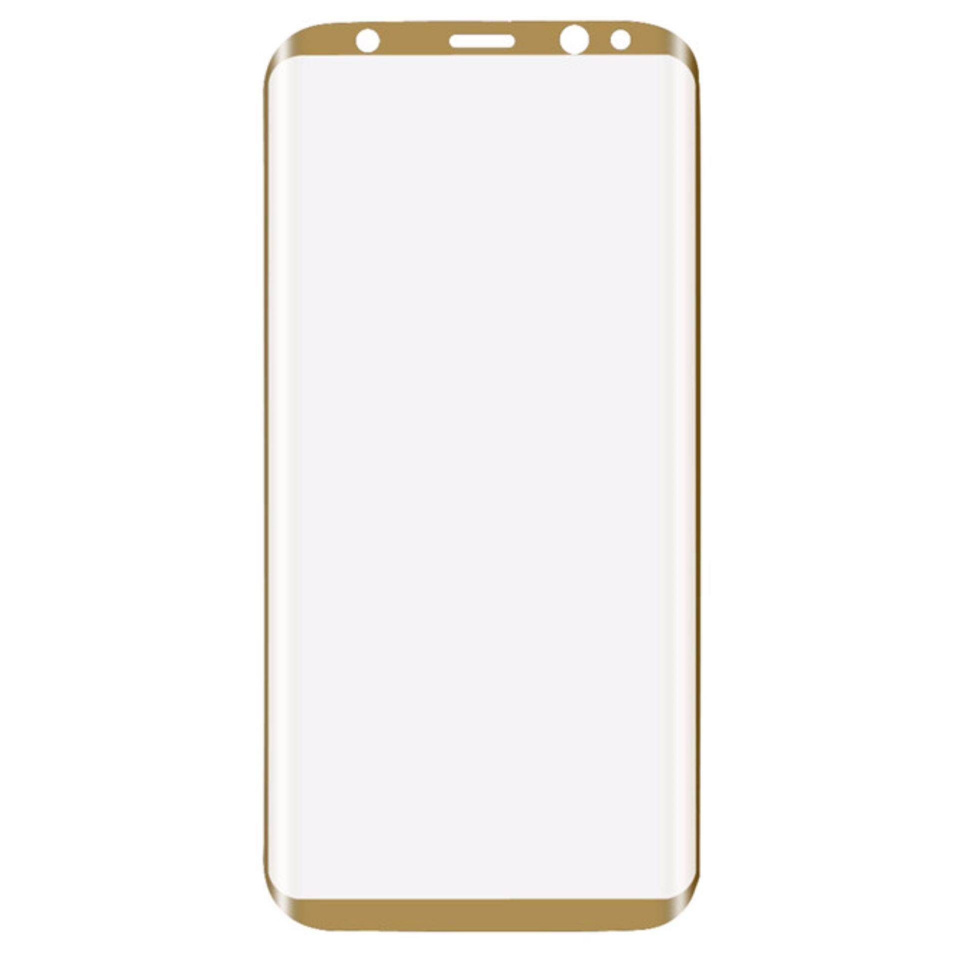 a7ed1d9f71e00e Samsung Galaxy S8 0.3mm 9H 3D Curved Full Screen Cover Tempered Glass Screen  Protector (Gold)