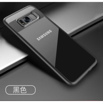 Samsung Galaxy S8 2IN1 Transparent Clear Slim Protective Case Bumper Cover