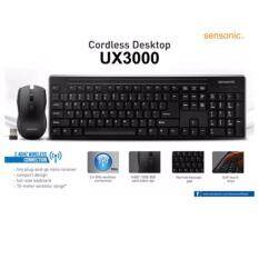 Sensonic UX 3000 Cordless Desktop (Wireless Keyboard + Mouse Set) Malaysia