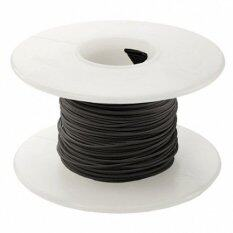 Single Core Wire (Black) Malaysia