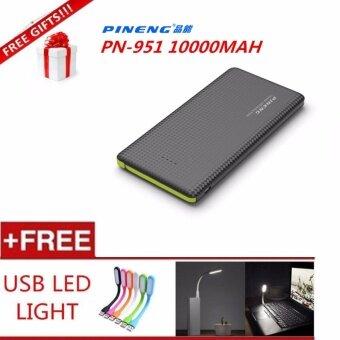 (Slim)PINENG 10000MAH PN-951 POWER BANK + FREE GIFT