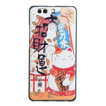 Soft TPU 3D Embossed Painting Cover Case For Huawei Ascend P9 Plus(Lucky Cat)