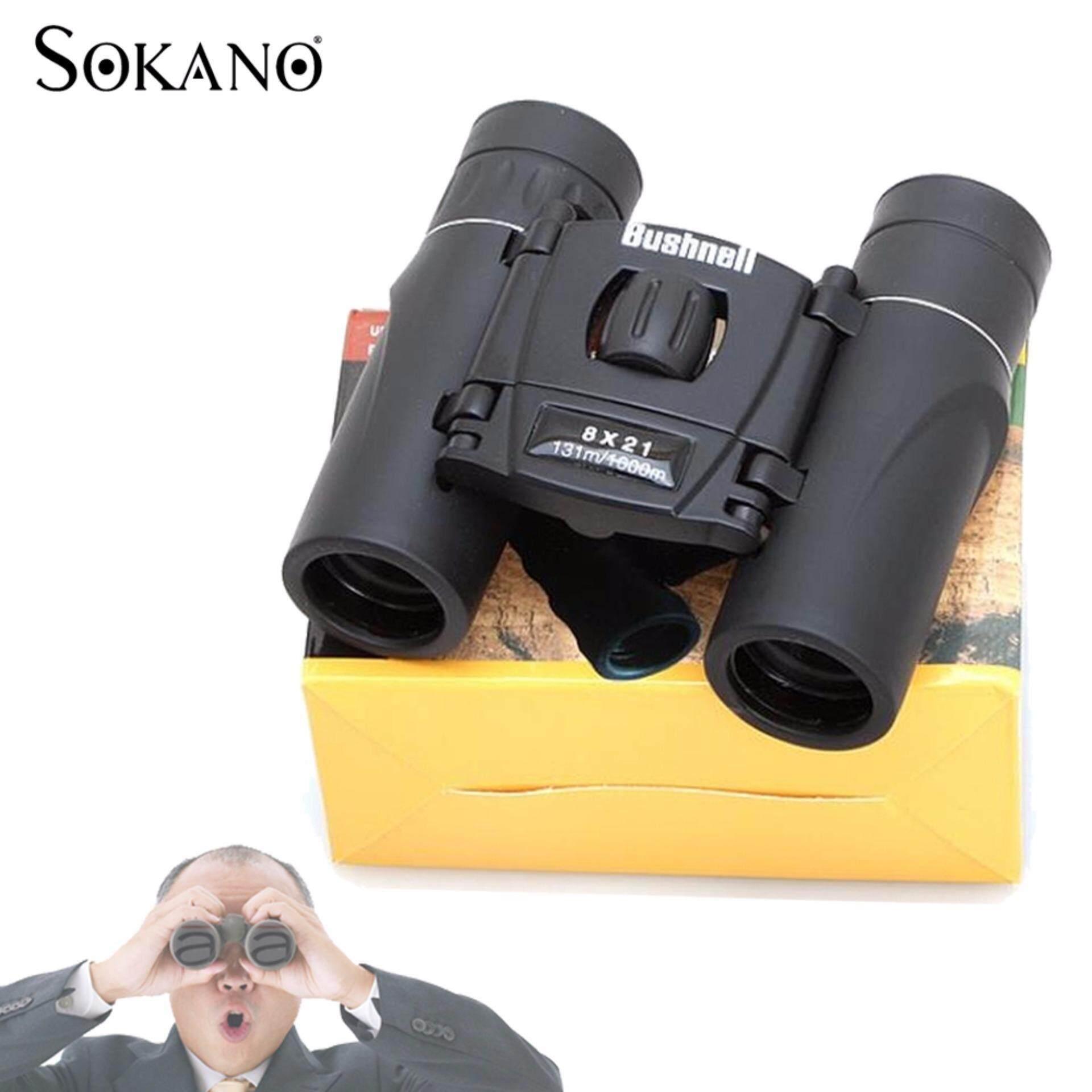SOKANO Bushnell Compact 8 x 21 High Definition Binocular
